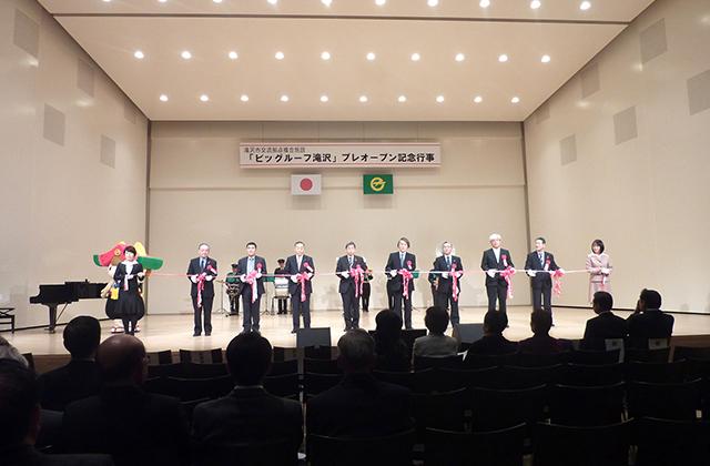 12/1 ビッグルーフ滝沢プレオープン!